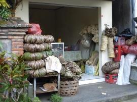A backstreet shop